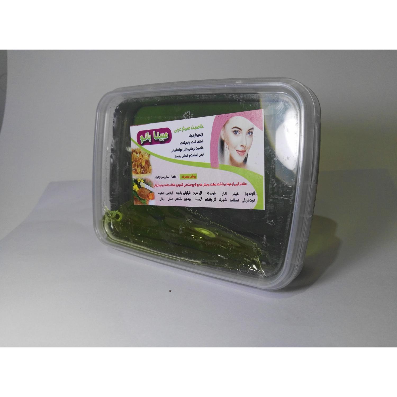 موم عربی ( صمغ عربی ) نازبانو 500 گرمی