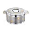 قابلمه گرم نگهدارنده غذا عرشیا مدل HP110 2710 ظرفیت 7.5 لیتر