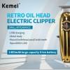 ماشین اصلاح موی سر و صورت کیمی مدل KM 1973 - Kemei KM-1973 Professional Hair Clipper